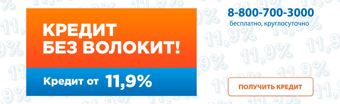 Росэнергобанк банк.ру-личный кабинет для физических лиц